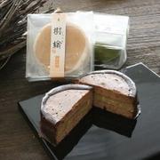 樹杏(じゅあん) 松葉町店8
