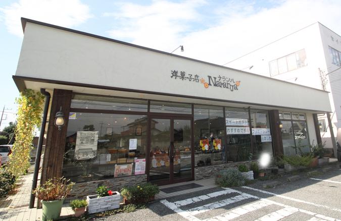 洋菓子店 ナランハ(Naranja)2