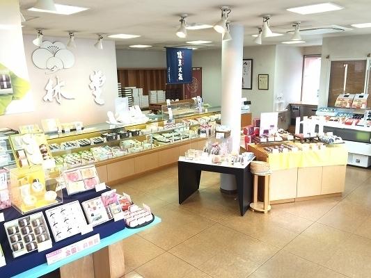 梅林堂 伊勢崎店2