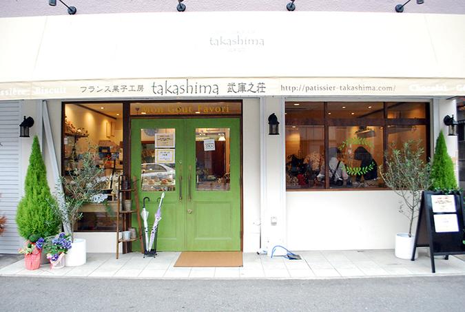 フランス菓子工房 武庫之荘 takashima2