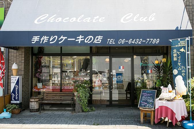 ショコラ クラブ2
