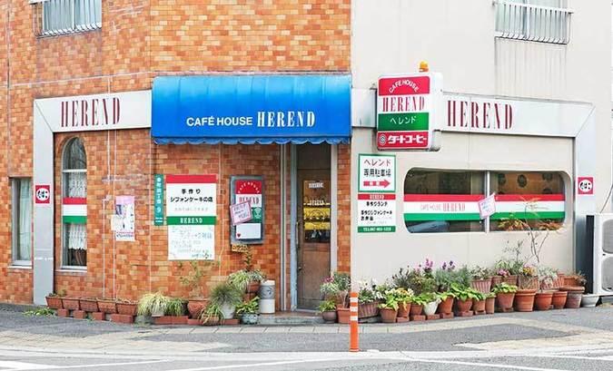 cafehouse HEREND(カフェハウスヘレンド)2