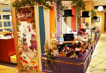 JOKER(ジョーカー)京阪百貨店2