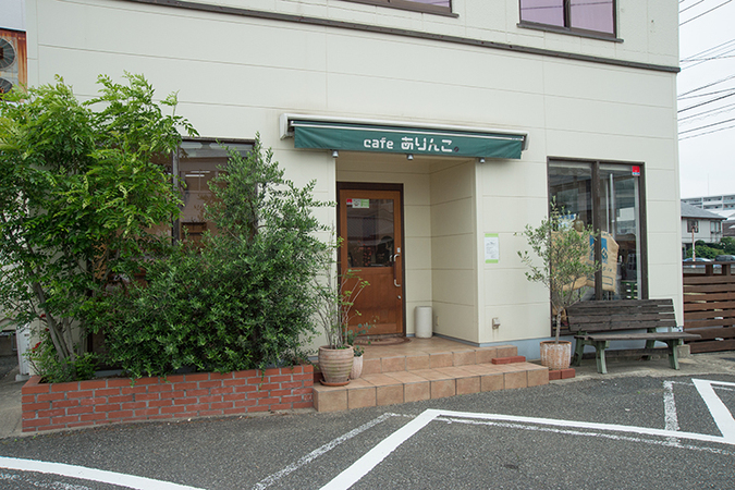 cafeありんこ(カフェアリンコ)2
