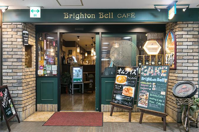 Brighton Bell(ブライトンベル)2