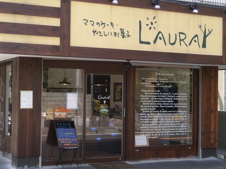 L'AURA/ローラ2