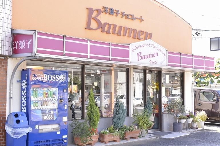 ヴァムン洋菓子店2