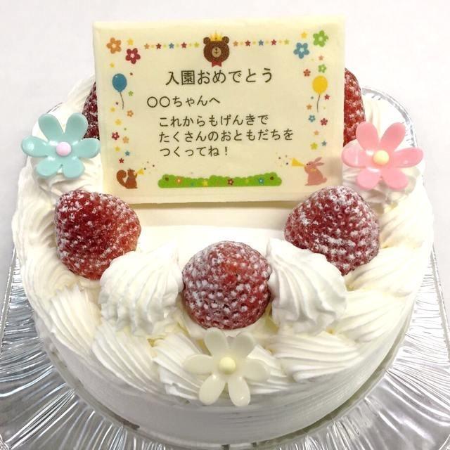 ヴァムン洋菓子店6