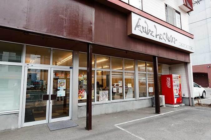 オーブ・ル・クール(Aube le coeur)  西町店2