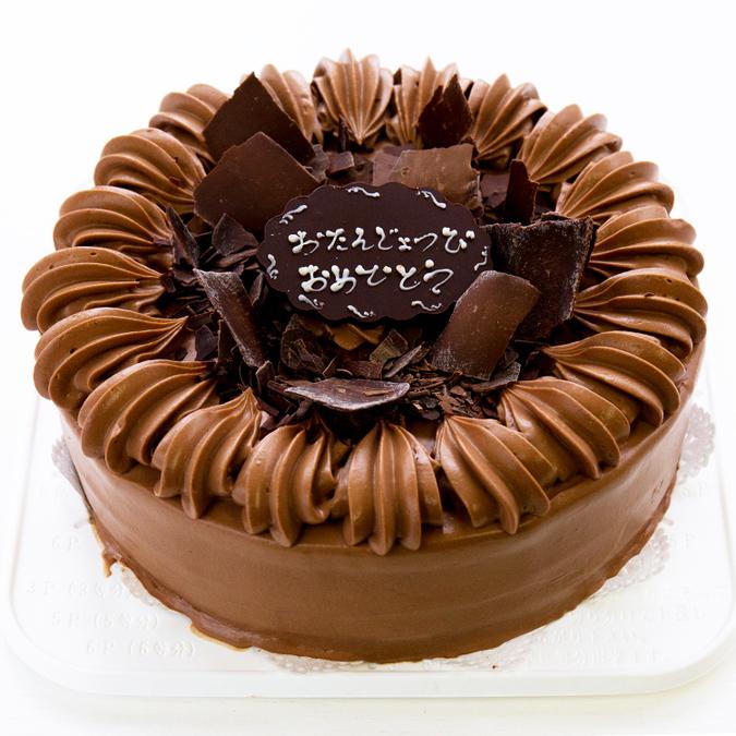 ケーキランド(Cake Land)3