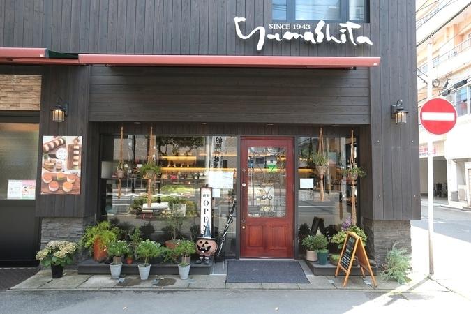 鹿児島菓子舗山下2
