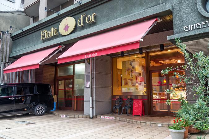 エトワール ドール(Etoile d'or)2