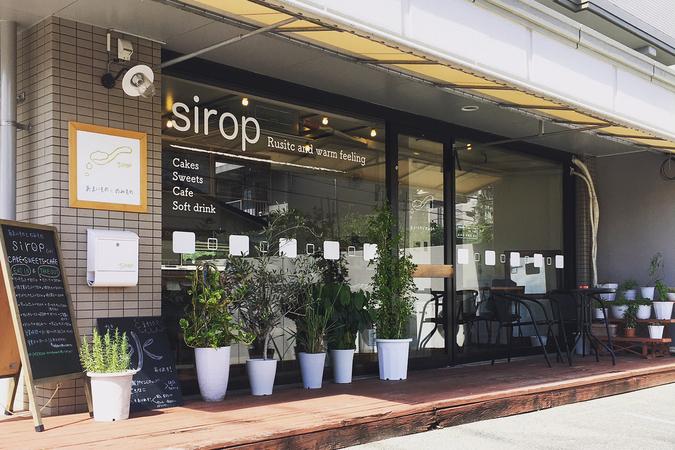 sirop(シロ)2