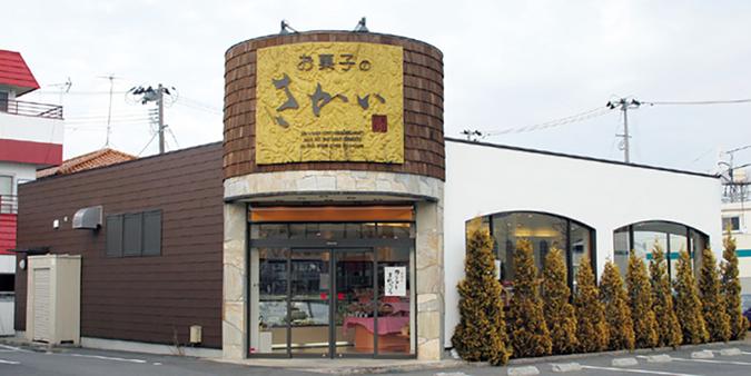お菓子のさかい 郡山新さくら通り店2