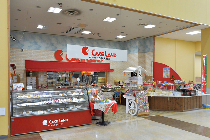 ケーキランド(CAKE LAND)大原店2