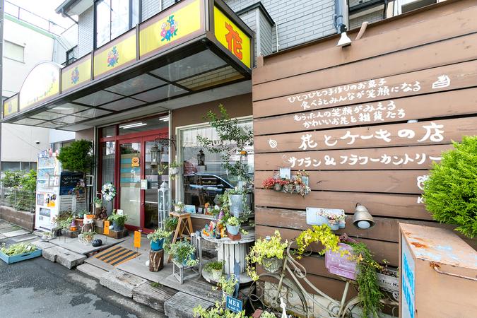 花とケーキの店 サフラン&フラワーカントリー2