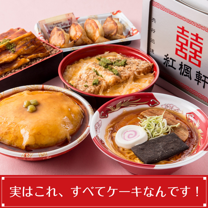 SWEETS PARADISE (スイーツパラダイス) 新宿東口店