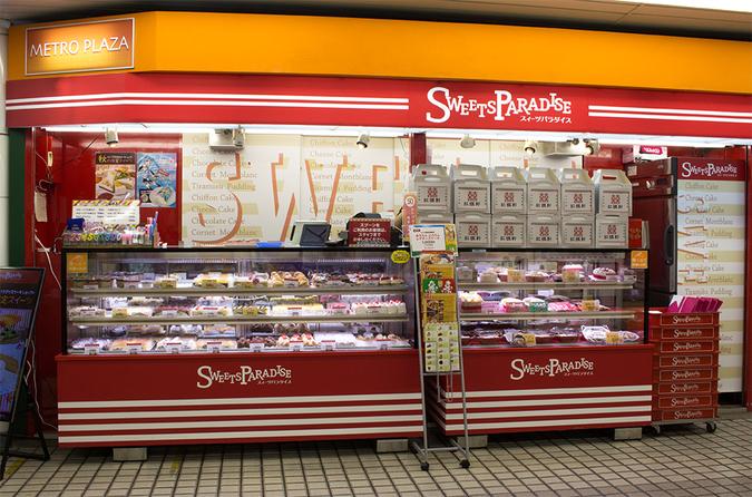 スイーツパラダイス ケーキショップ 新宿メトロ店2