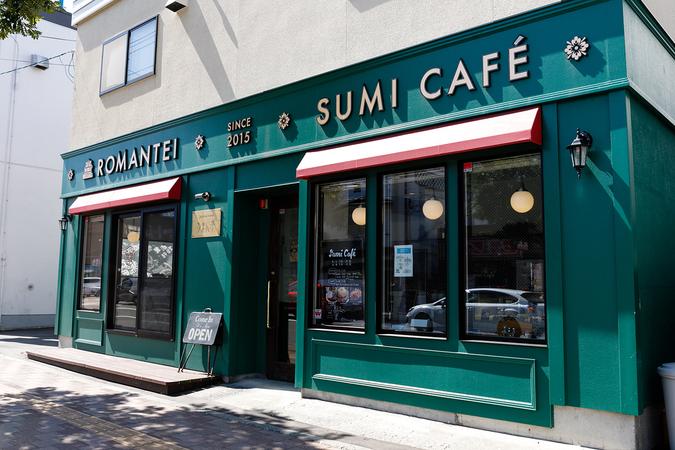 ろまん亭 スミ カフェ(ROMANTEI SUMI CAFE)2