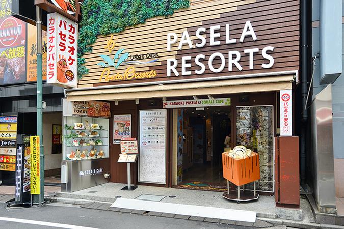 スコールカフェ新宿歌舞伎町店