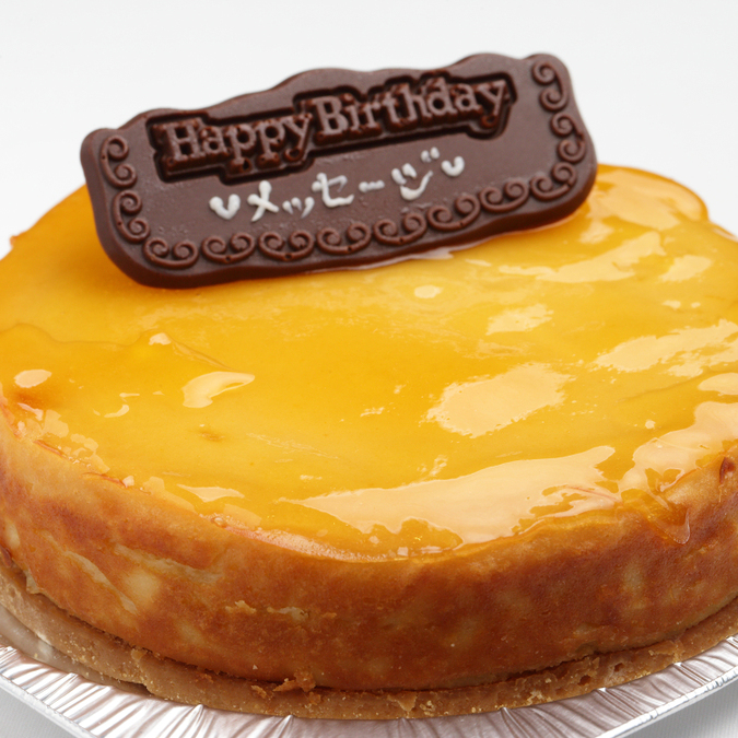 チーズケーキ風ホールケーキ(卵・乳・小麦・ナッツ不使用)
