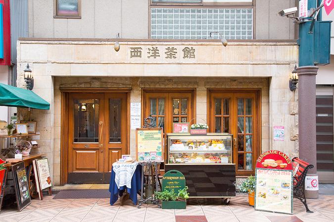 西洋茶館2