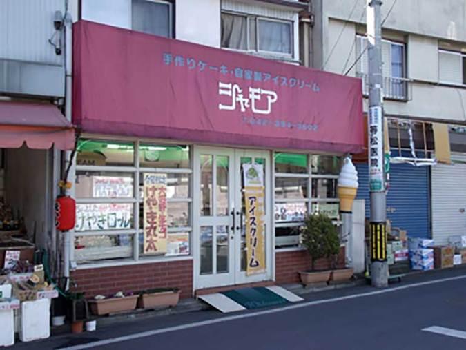 シャモア洋菓子店 富士見町店2