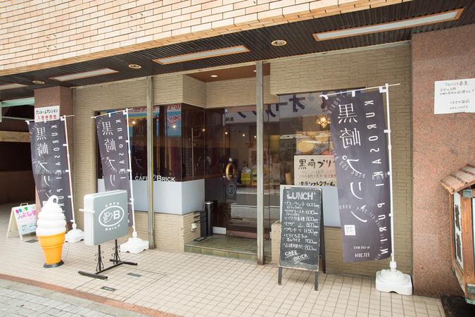 CAFE BRICK(カフェ ブリック)2