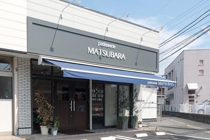 patisserie MATSUBARA (パティスリー マツバラ)