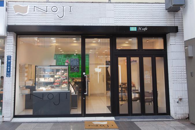 Noji(ノジ)下通店2