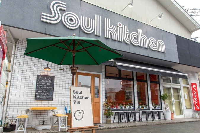 Soul Kitchen Pie(ソウルキッチンパイ)2