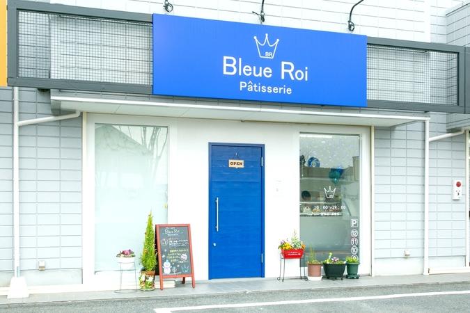 Bleue Roi(ブルー ロワ)2