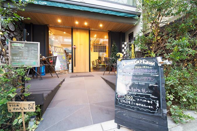 Hermit's Cafe(ハーミッツカフェ) 2