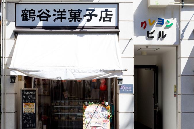 鶴谷洋菓子店(つるたにようがしてん)2