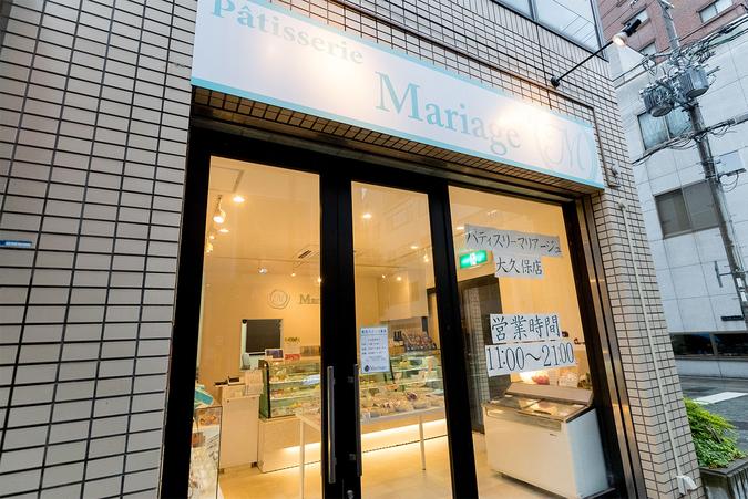 マリアージュ(Mariage)大久保店 2