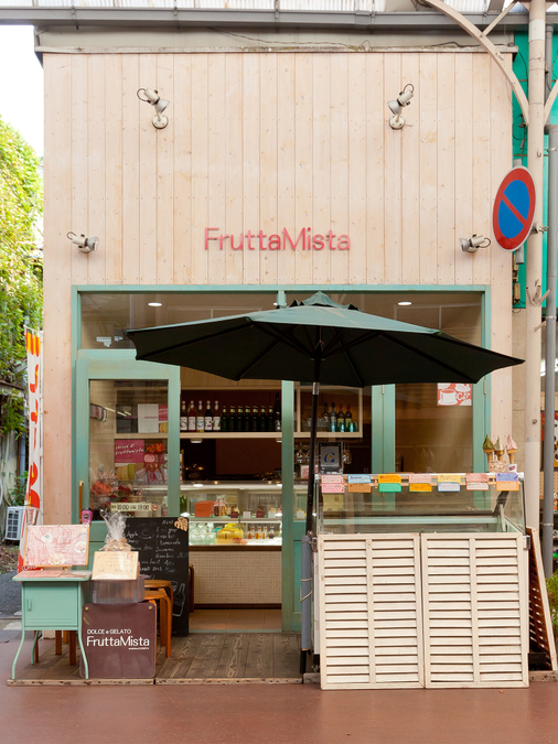 FruttaMista(フルタミスタ)2
