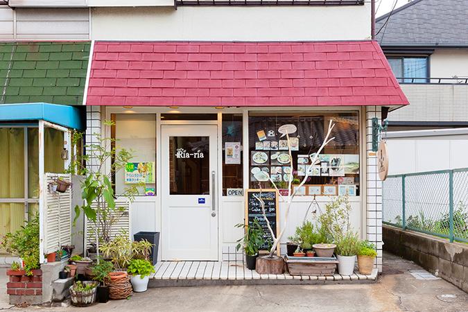 Cafe Ria-ria(カフェ リアリア)2
