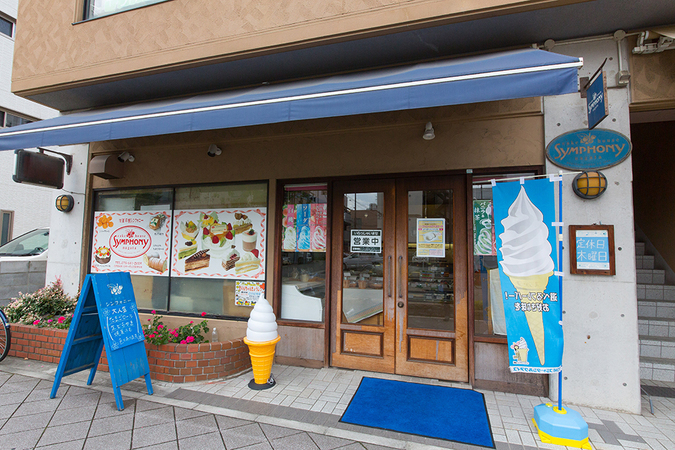 洋菓子館シンフォニー2
