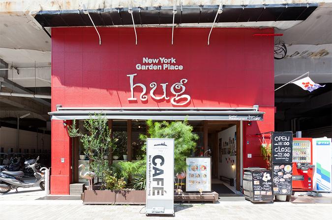 NEW YORK GARDEN PLACE HUG (ニューヨークガーデンプレイスハグ)2