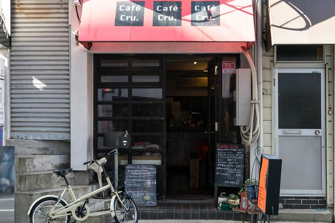 CAFE CRU.(カフェクリュ)2