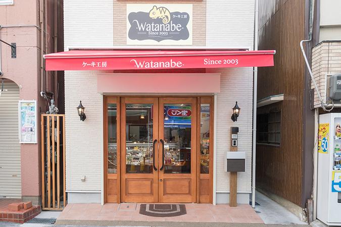 ケーキ工房WATANABE2