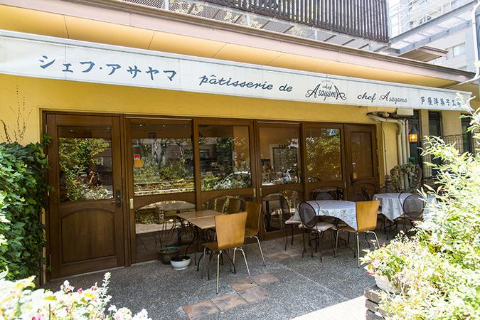 シェフアサヤマ芦屋洋菓子工房(シェフアサヤマ アシヤヨウガシコウボウ)2