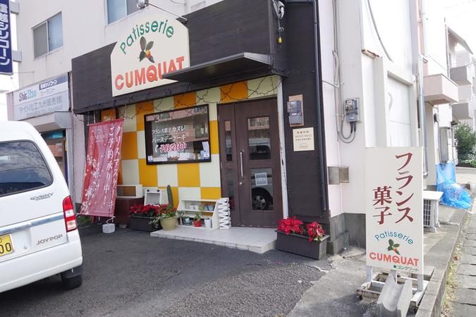 パティスリーコンクワート(CUMQUAT)本店2