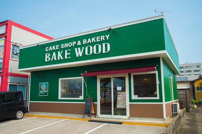BAKE WOOD(ベイクウッド)2