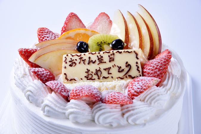 手作りケーキ工房リーフ(Handmade cake studio LEAF)