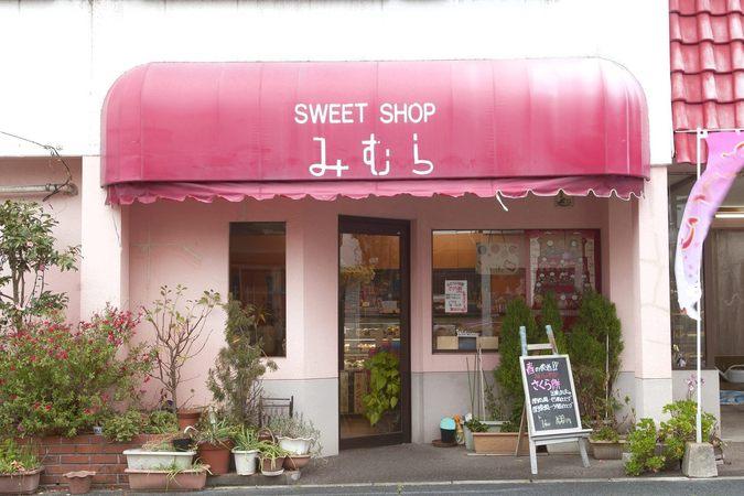 SWEET SHOP みむら2