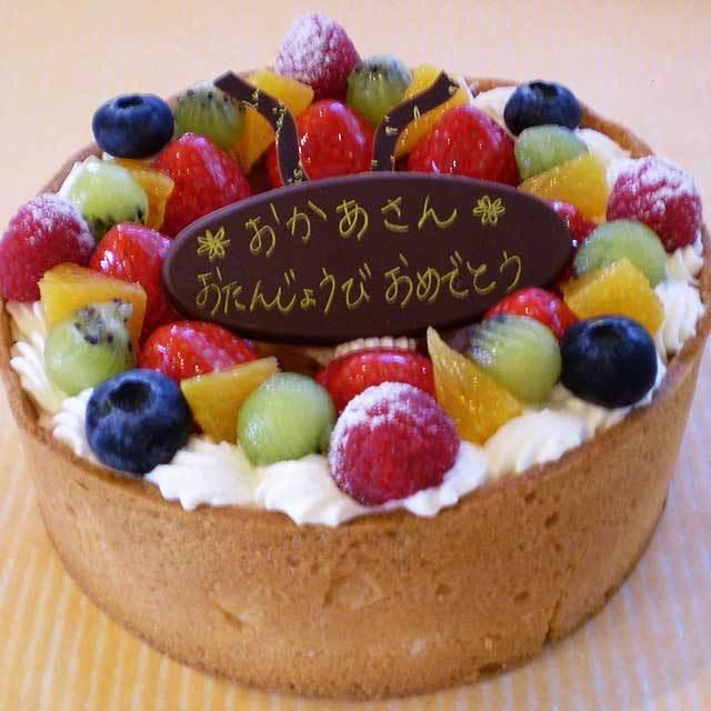 フランス菓子工房 マリーポール4