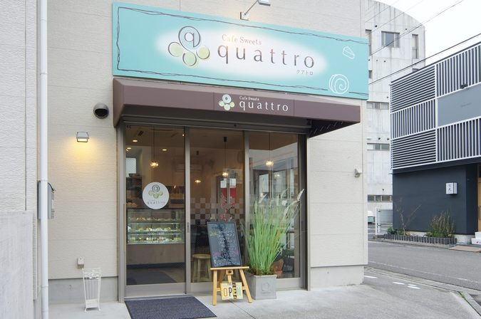 cafe&sweets quattro(カフェスイーツ クアトロ)2