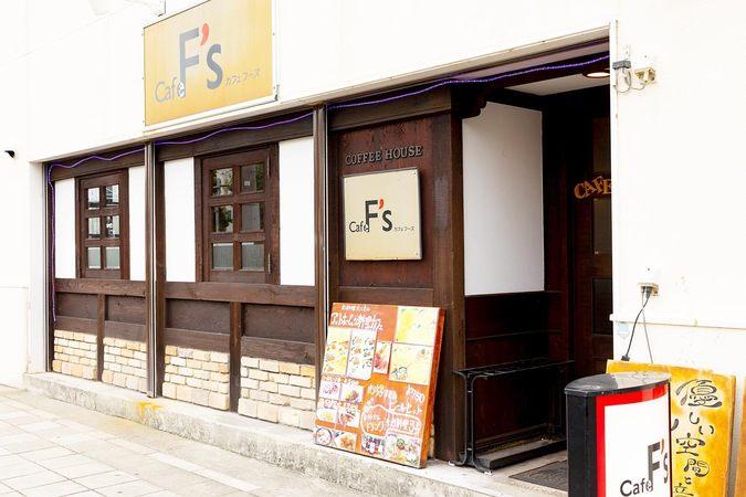 Café F's(カフェ フーズ)2