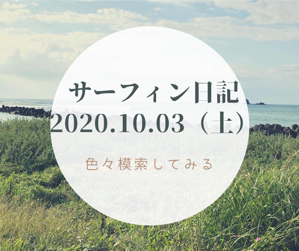 f:id:mazisonkun:20201005074552p:image